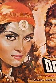 Daulat Poster