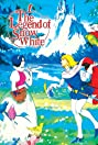 The Legend of Snow White (1994) Poster
