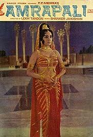 Amrapali (1966)