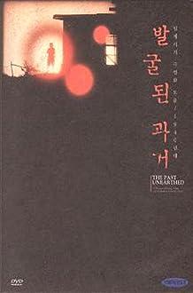 Jibeopneun cheonsa (1941)
