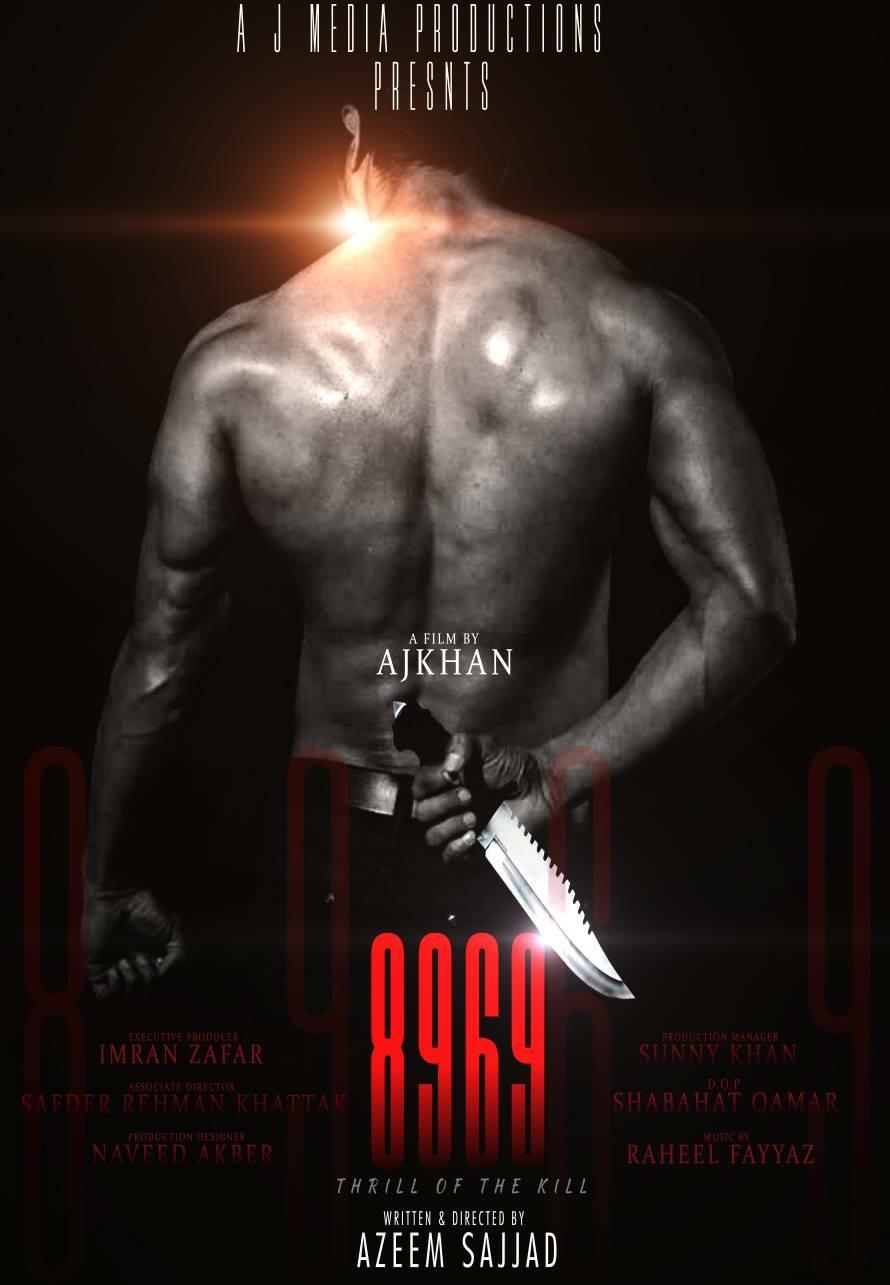 8969 (2016) - IMDb