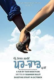 Mainu Pyar Kardie Parjaat Kudiye (2020)