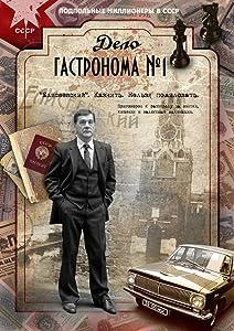 Downloading mpeg to imovie Delo gastronoma No. 1 Russia [480x272]
