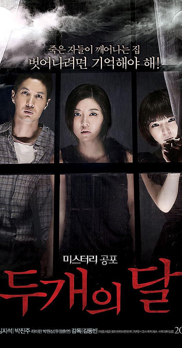 Image Doo gae-eui dal