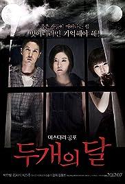 Doo gae-eui dal Poster