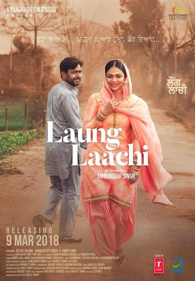 Laung Laachi 2018 Punjabi movie