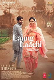 laung laachi song mp3 free download