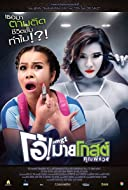Oh My Ghost (TV Series 2018– ) - IMDb