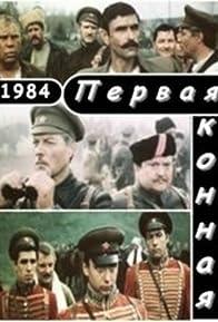 Primary photo for Pervaya konnaya