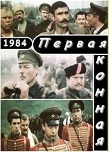 Movie downloads for pda Pervaya konnaya Soviet Union [mpeg]
