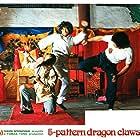 Noigwon (1983)