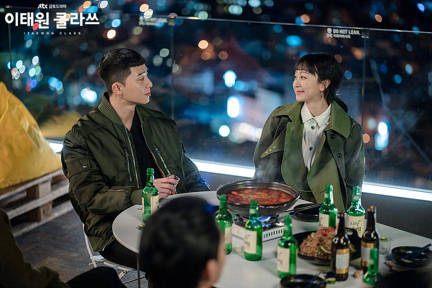Park Seo-Joon and Kim Da-Mi in Itaewon Class (2020)