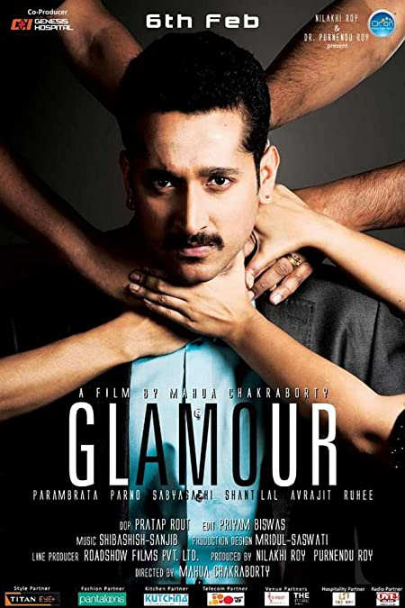 Glamour (2014) Bengali Full Movie HDRip – 480P | 720P  – x264 –  900MB  – Download