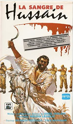 Jamil Dehlavi The Blood of Hussain Movie