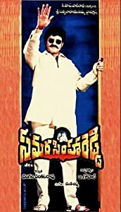 Samarasimha Reddy full movie in hindi free download
