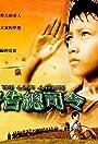 Bao gao ban zhang 6