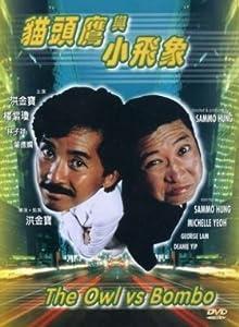 Mao tou ying yu xiao fei xiang full movie hindi download