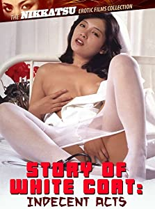 japanese Mpeg erotic movies