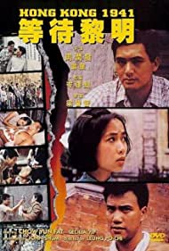 Dang doi lai ming (1984)