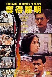 Dang doi lai ming(1984) Poster - Movie Forum, Cast, Reviews