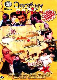 Slozna braca (1995– )