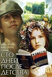 Sto dney posle detstva(1975) Poster - Movie Forum, Cast, Reviews