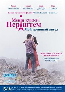 My Sinful Angel (2012)