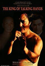 The Art of Wong Shun Leung: A Ving Tsun Journey Poster