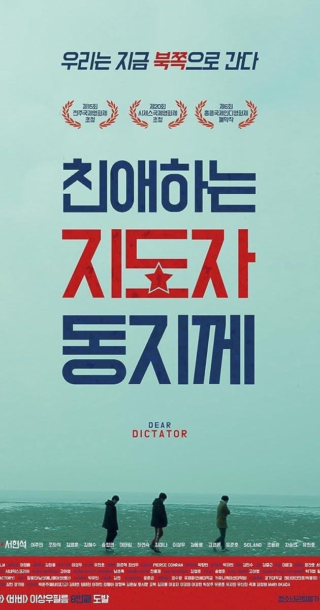 Image Dear Dictator