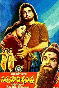 Satya Harishchandra (1965)