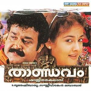 Mohanlal Thandavam Movie