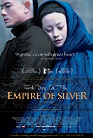 Bai yin di guo (2009)