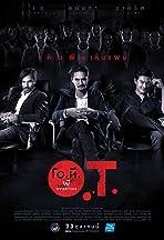 O.T. The Movie