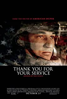 Thank You for Your Service (I) (2017)