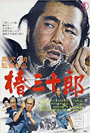 Sanjuro(1962) Poster - Movie Forum, Cast, Reviews