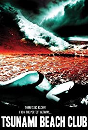 Tsunami Beach Club Poster