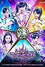 Magical × Heroine Magimajo Pures!