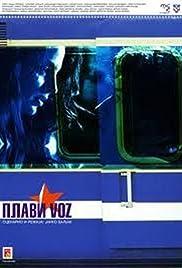 Blue Train Poster