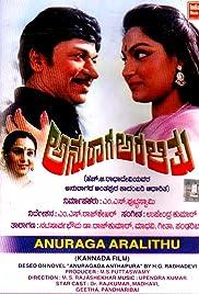 Anuraaga Aralithu