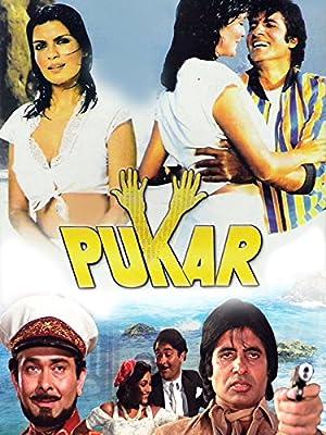 مشاهدة فيلم Pukar 1983 مترجم أونلاين مترجم