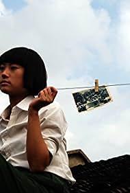 No. 89 Shimen Road (2010)