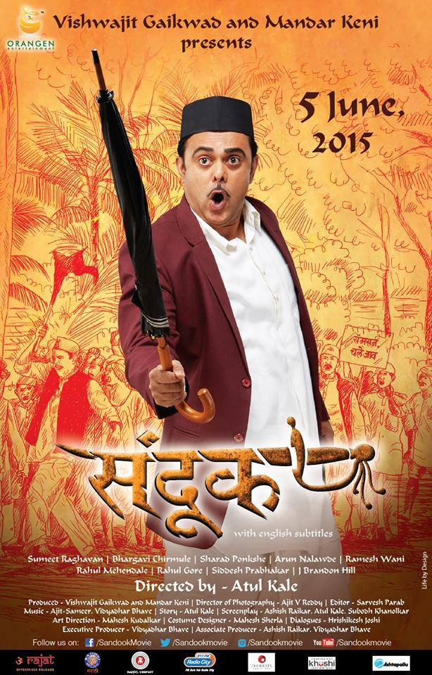 Sandook 2015 Movie WebRip Marathi 300mb 480p 1GB 720p 4GB 7GB 1080p