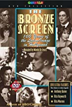 Primary image for The Bronze Screen: 100 Years of the Latino Image in American Cinema