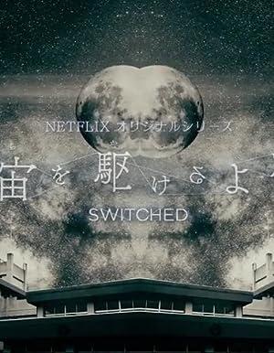 翱翔於天際的夜鷹 | awwrated | 你的 Netflix 避雷好幫手!