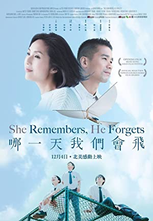 Where to stream She Remembers, He Forgets