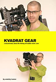 English movies dvd free download Kvadrat Gear by [hdv]