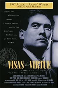 Movie clip watch Visas and Virtue USA [hddvd]