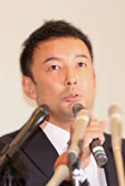 Tarô Yamamoto