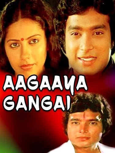 Aagaaya Gangai ((1982))