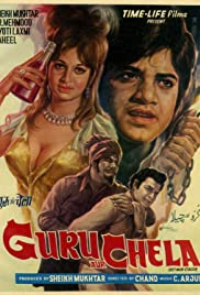 Guru Aur Chela Poster